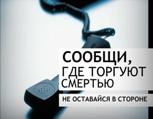 1552283873_akciya.jpg